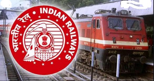भारतीय रेलवे ने शुरू की कौशल विकास योजना, जानें इस योजना के बारे में